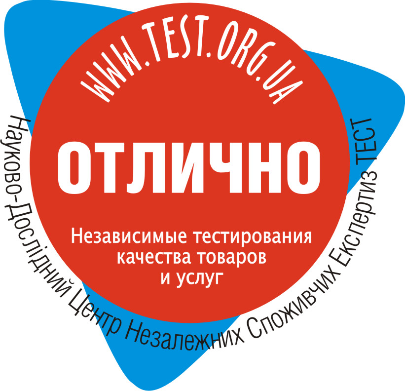 https://test.org.ua/uploads/Perfect/Perfect%20(rus).jpg